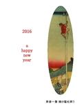 2016 a happy new year.jpg