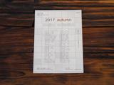 2017 at meji.dm.jpg