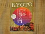 kkyoto11at.jpg